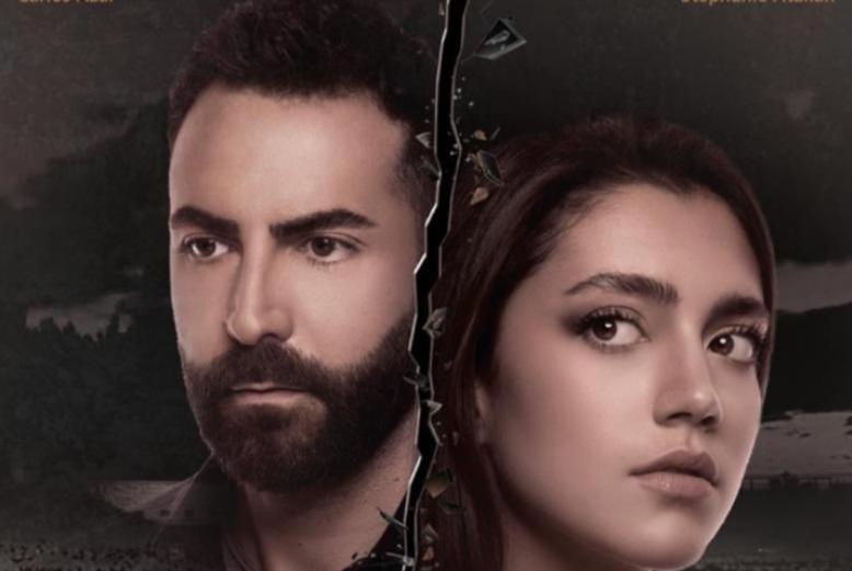 «حادث قلب»: متى تستيقظ الدراما اللبنانية؟