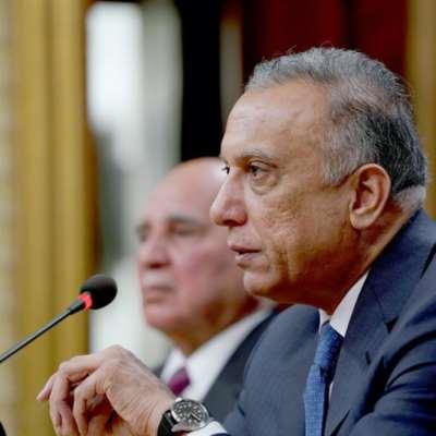 الكاظمي: 60% من قوات التحالف غادرت العراق
