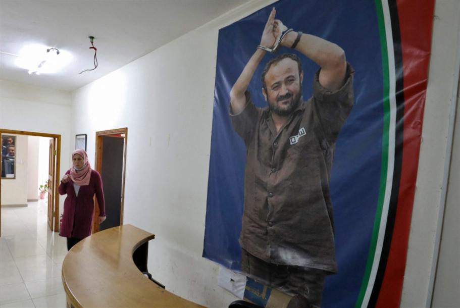 البرغوثي يستعدّ لإعلان ترشُّحه... وجولة جديدة من حوارات   القاهرة اليوم