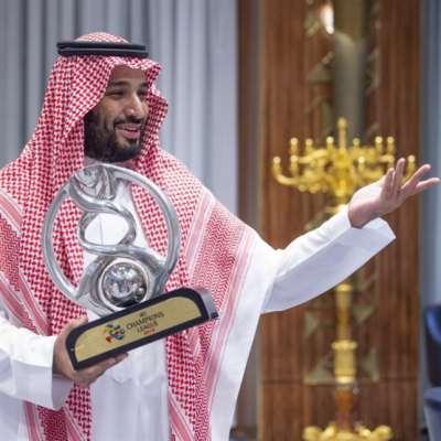 محمد بن سلمان «يستنجد» برونالدو وميسي