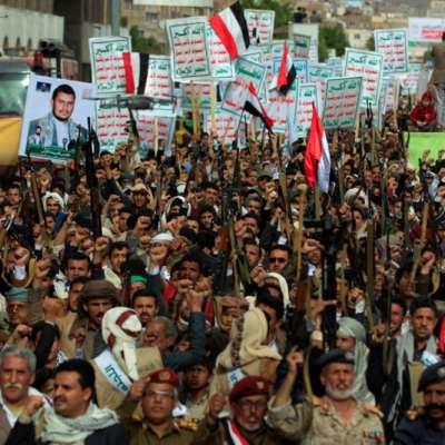 عقوبات أميركية على «قياديَّين» في «أنصار الله» اليمنية