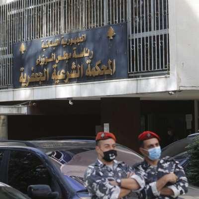 «المجلس الشيعي»:  المحاكم الجعفرية تحتاج إلى إصلاح