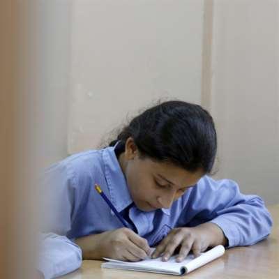 طلاب المدرسة الرسميّة مواطنون فئة ثانية