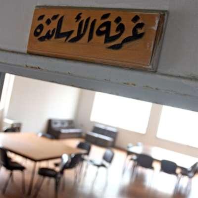 أزمة التعليم الخاصّ: آلاف المعلّمين المصروفين ونزوح إلى «الرسمي» فاق  التوقّعات