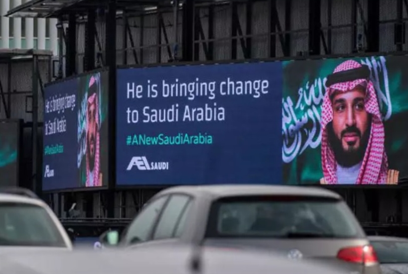 تراجع قياسي في الأصول الاحتياطية السعودية