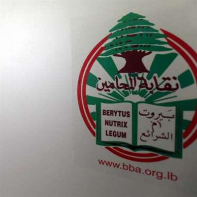 نزوح العدالة من لبنان: قضاة ومحامون يتسابقون على الهجرة