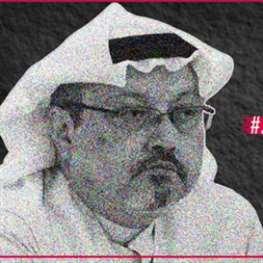 مراسلون بلا حدود: دعوى على MBS