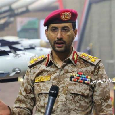 الحوثيون يستهدفون منشأة لـ«أرامكو»