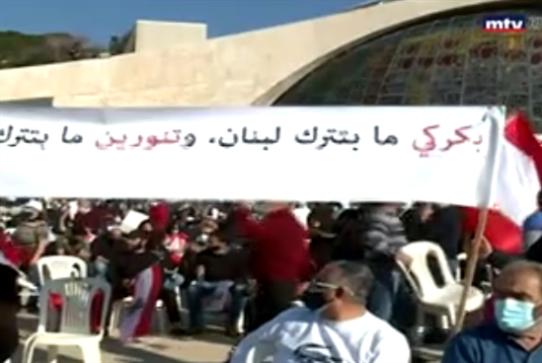 mtv تدافع عن رياض... وتتهم حزب الله بتحريك التظاهرات!