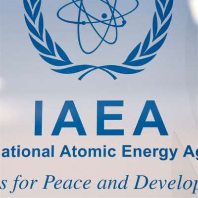 لا مشروع قرارٍ أوروبياً أمام «الطاقة الذرية»