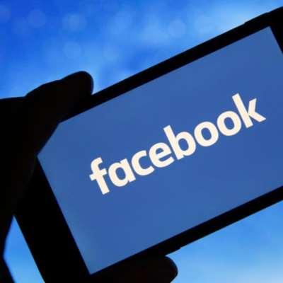 فايسبوك يستأنف الإعلانات السياسية