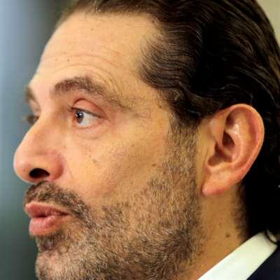 الحريري يرفض مبادرة عون التخلّي عن الثلث المعطّل: لا حكومة من دون رضى السعودية