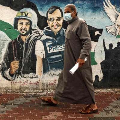 ما بعد قرار «الجنائية الدولية»: مخاوف من «مساومات» السلطة