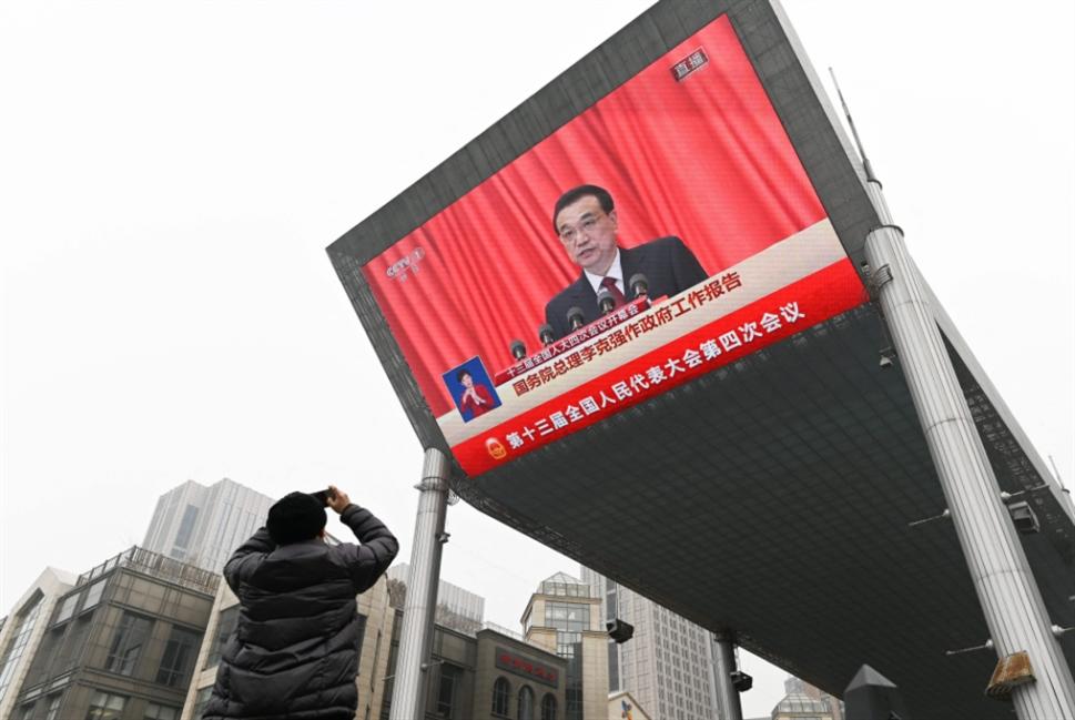 الصين تبحث تعديل النظام الانتخابي في هونغ كونغ