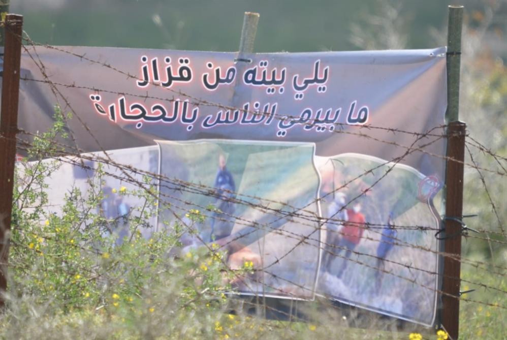 لافتةٌ قبالة ميس الجبل: أحدث «إبداعات» أدرعي!