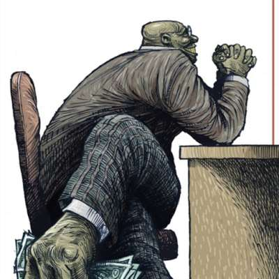 تحت عباءة الطائفة  [2]: جمهورية التجار والمصارف