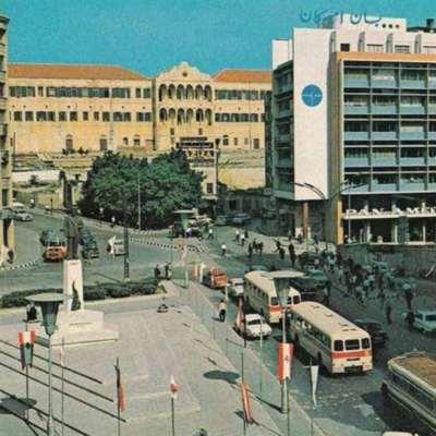 بيروت المدينة، قلبُها والناس، خمسةُ أشهرٍ بعد الانفجار النكبة [3]   ضاع رياض الصلح... وطيفٌ جنائزيٌّ اقتحم   الأمكنة