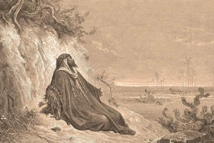 تاريخ فلسطين: تفكيك الرواية التوراتيّة