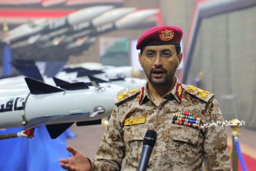 قوات صنعاء تستهدف الرياض بطائرات مسيّرة