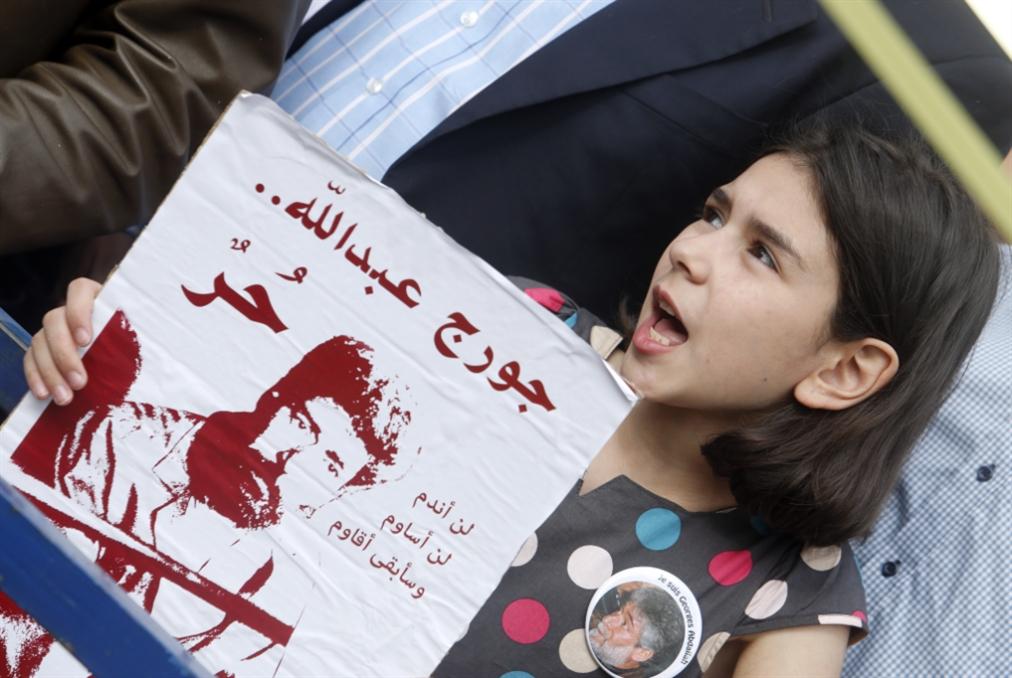 جورج عبدالله: لن أتنازل عن موقفي ولا تُفاوضوا على براءتي