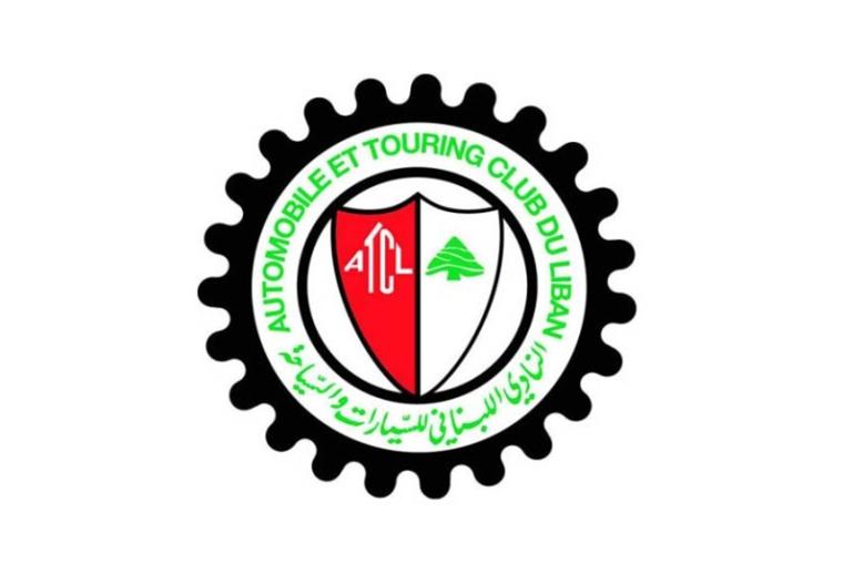 ATCL ينظّم السباق الأول للسرعة