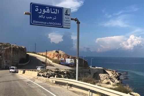 عون لم يوقّع المرسوم 6433: يحتاج إلى قرار الحكومة مجتمعة