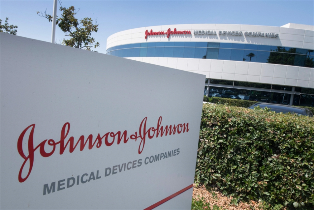 «FDA»: لقاح «جونسون آند جونسون» يشابه «أسترازينيكا»