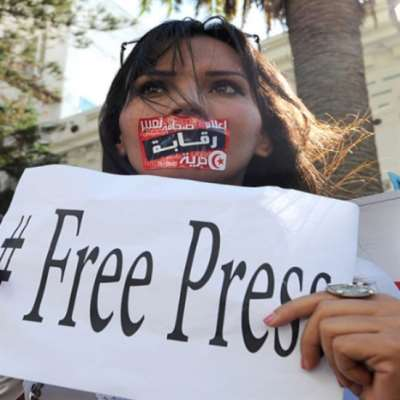 الإعلام التونسي ينتفض أمام محاولات السيطرة!