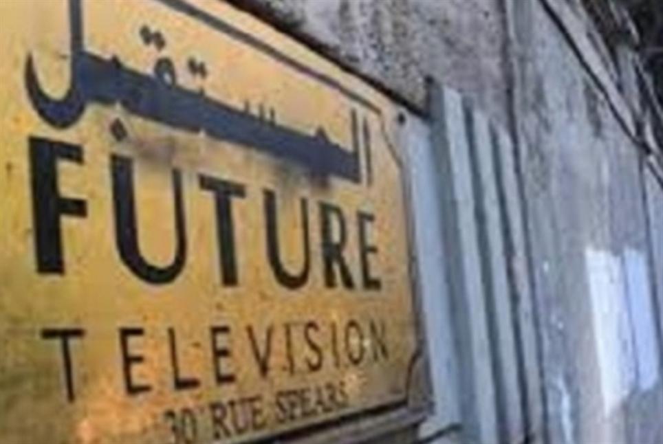 ما العلاقة بين «لبنان الكبير» و «المستقبل»؟