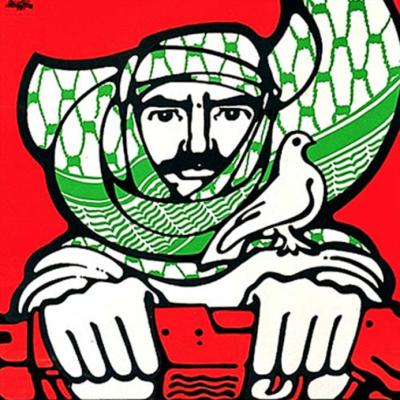 انتخابات سلطة أوسلو... أولويّات القيادة وثوابت الشعب
