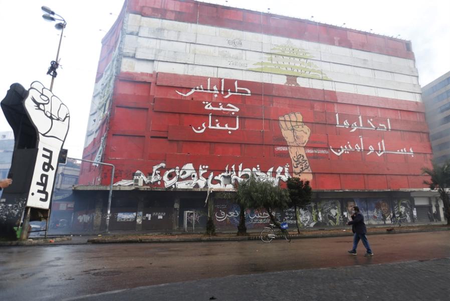 أولاد طرابلس يقطعون الطريق احتجاجاً على ارتفاع أسعار المفرقعات!