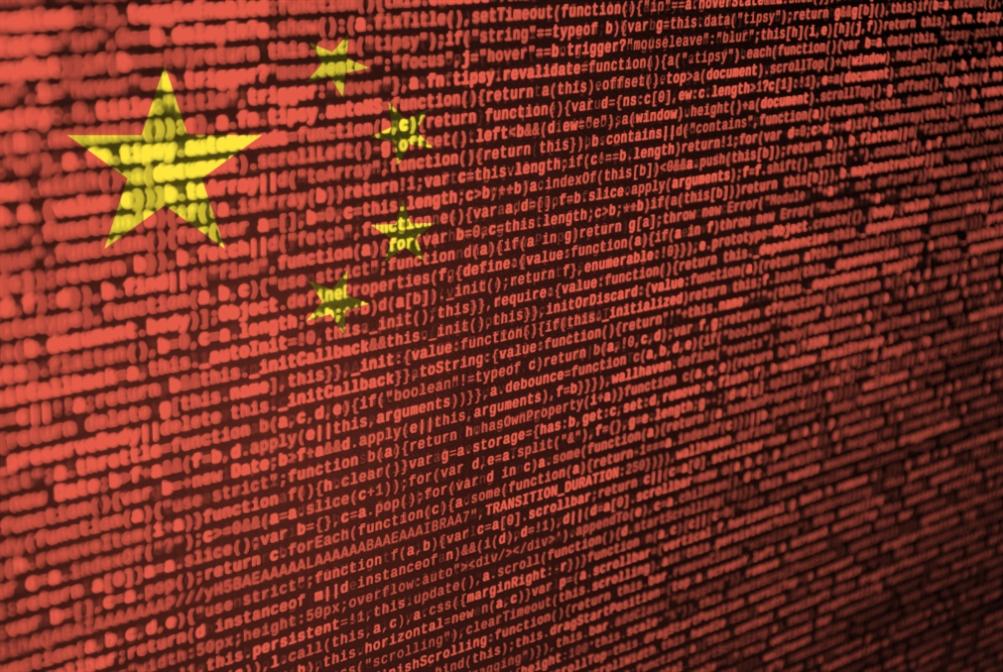 لم لا تستطيع الصين إنتاج شرائح إلكترونية متطورة؟