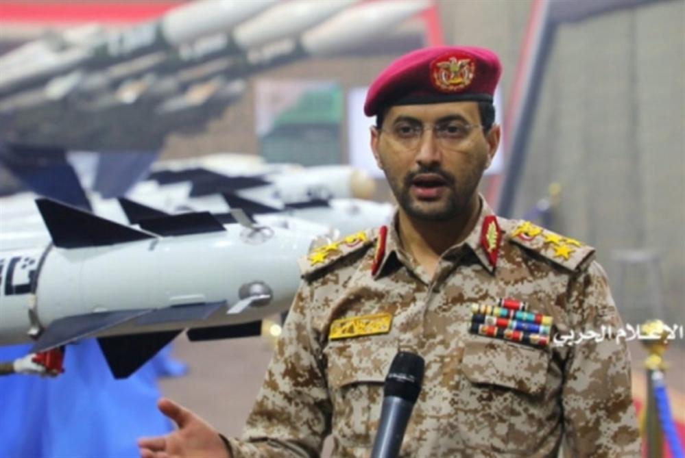 قوات صنعاء تستهدف «أرامكو» ومنصّات «باتريوت» داخل السعودية