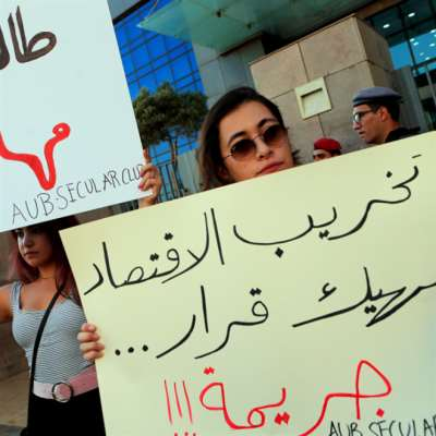 أيّ اختصاص جامعي في «السوق اللبناني الجديد»؟