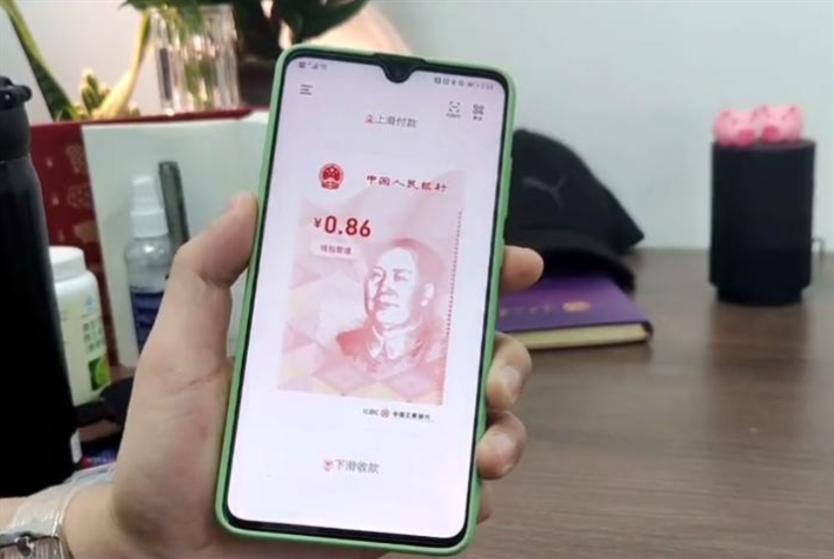 بكين عن «اليوان الرقمي»: لا نسعى لاستبدال الدولار... ولكن السوق يقرّر