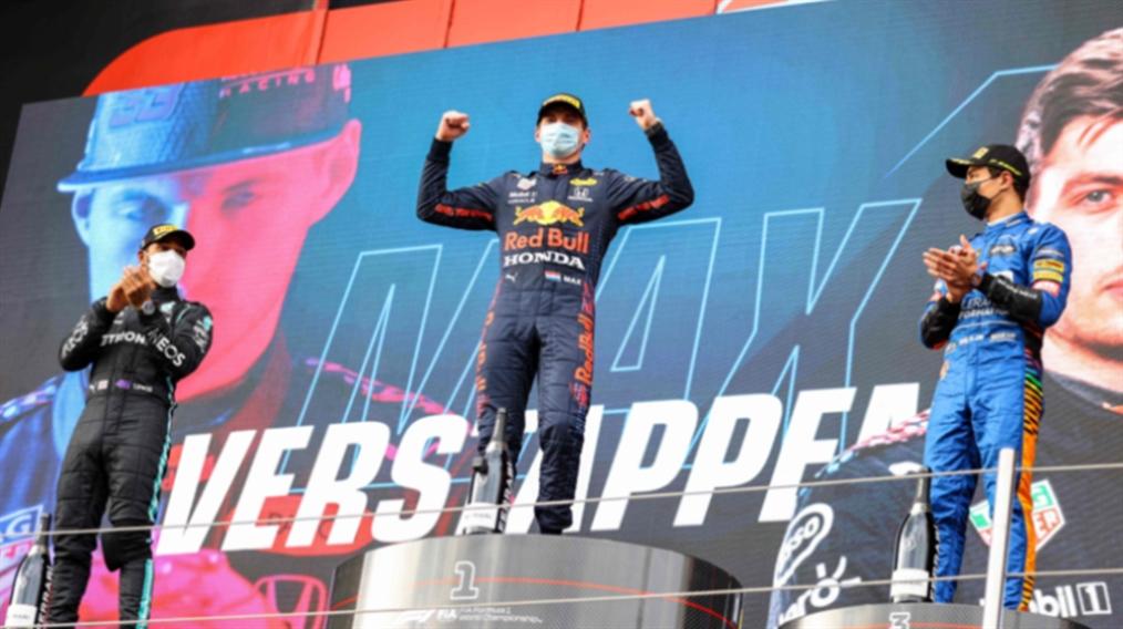 صورة خطأ نادر لهاميلتون يمنح الفوز لفيرستابن بسباق إيميليا رومانيا