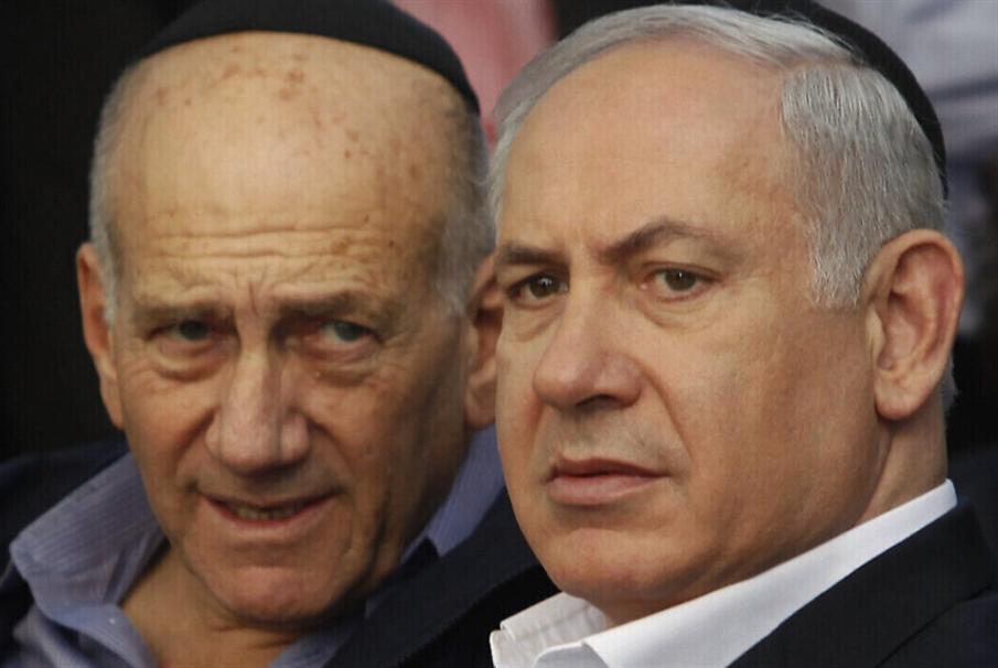 نتنياهو يطلب من أولمرت تعويضاً بقيمة مليون شيكل