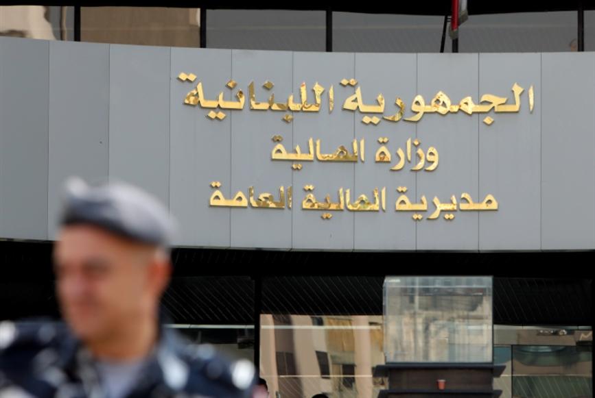 المالية تردّ على نقابة المحامين