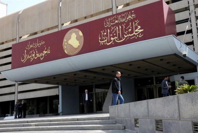 القضاء العراقي يستدعي أكثر من 50 مسؤولاً بتهم فساد