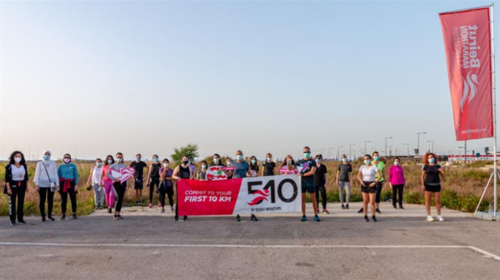 صورة 480 عدّاءة في البرنامج التدريبي 510 لسباق السيدات