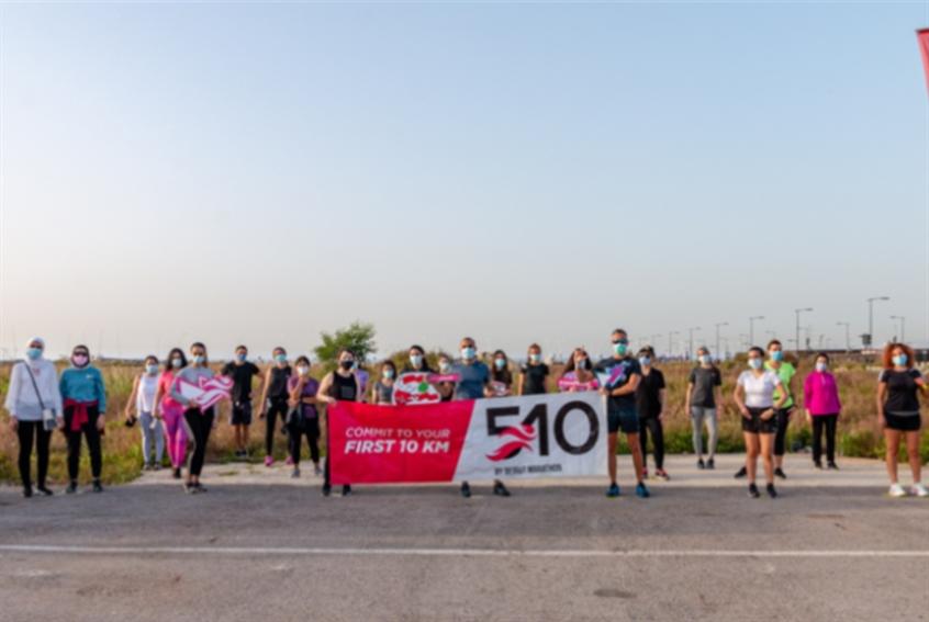 480 عدّاءة في البرنامج التدريبي 510 لسباق السيدات