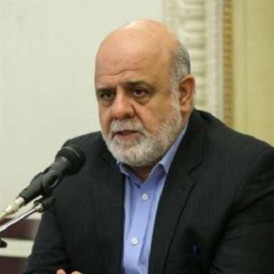 سفير إيران في بغداد: أبلغنا العراقيين دعمنا وساطتهم