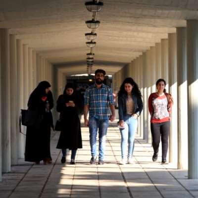 الجامعة اللبنانية تُنشئ مركز «الاستدامة والمساواة» بين الجنسين