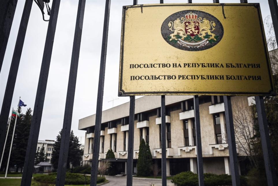 رداً على تدابير صوفيا: روسيا تطرد دبلوماسيَّين بلغاريَّين