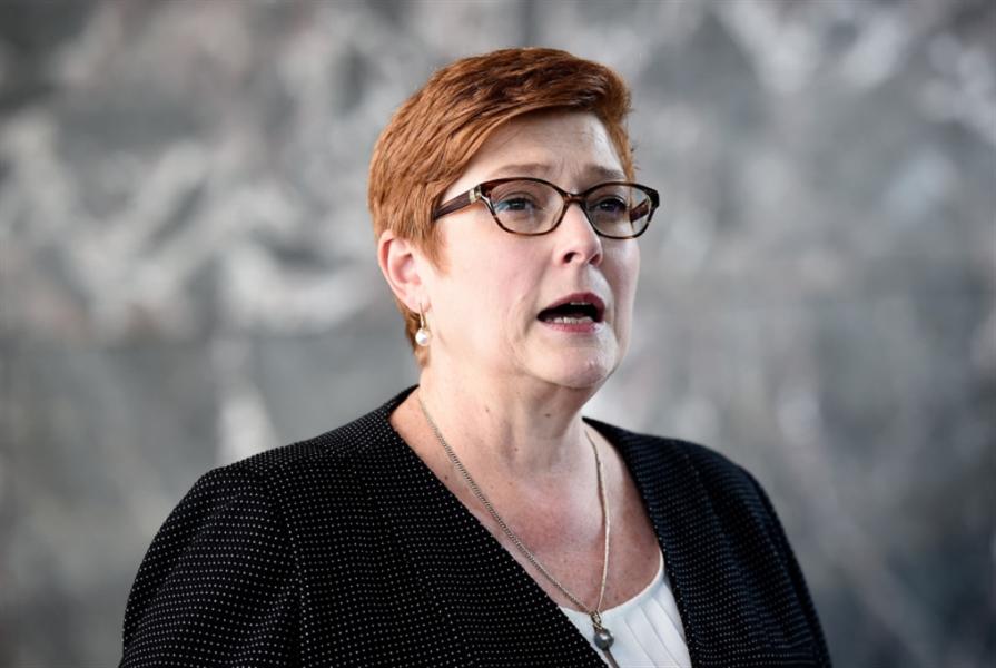 أستراليا تنسحب من مشروع «طريق الحرير» الصيني