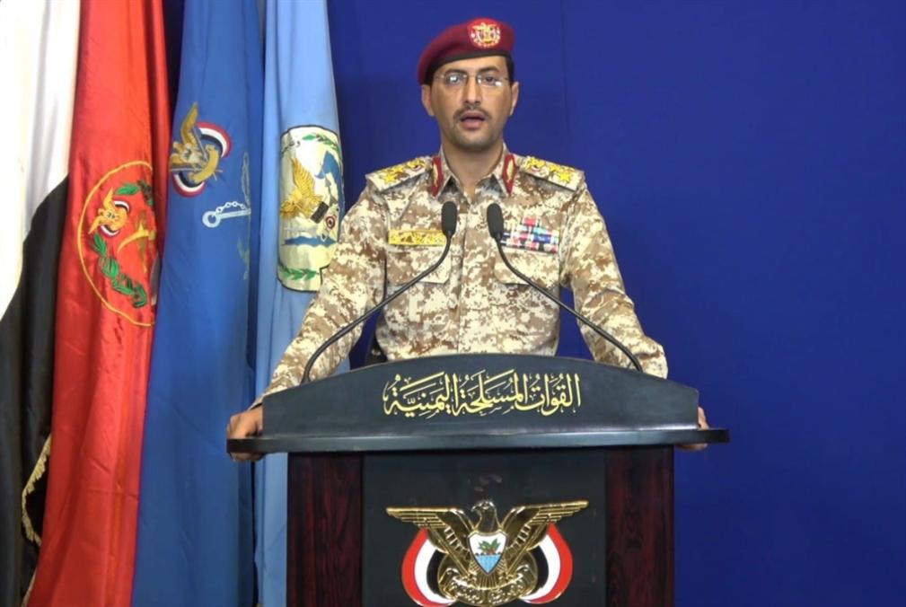 قوات صنعاء تستهدف منشأة لـ«أرامكو» في جيزان