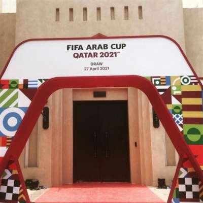 قرعة كأس العرب تُسحب اليوم بمشاركة 23 منتخباً
