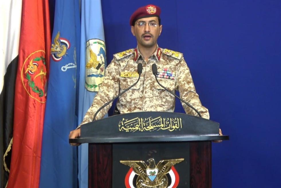 اليمن: قوات صنعاء تستهدف قاعدة الملك خالد