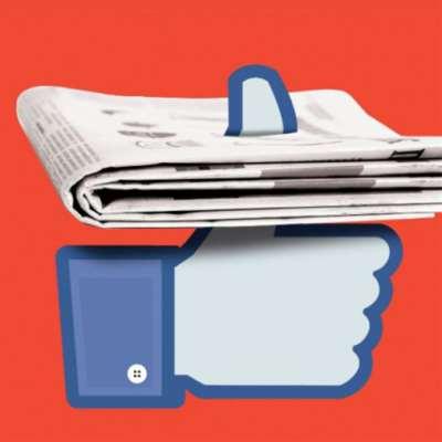 «فايسبوك» يفقد السيطرة: هكذا قتلت الـ fake news مئات الأشخاص!