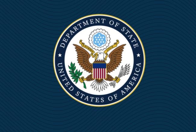 إعلان أميركي عن موعد استئناف مفاوضات الحدود